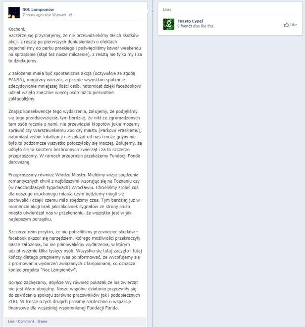 Oświadczenie organizatorów Nocy Lampionów facebook.com/lampionowanoc